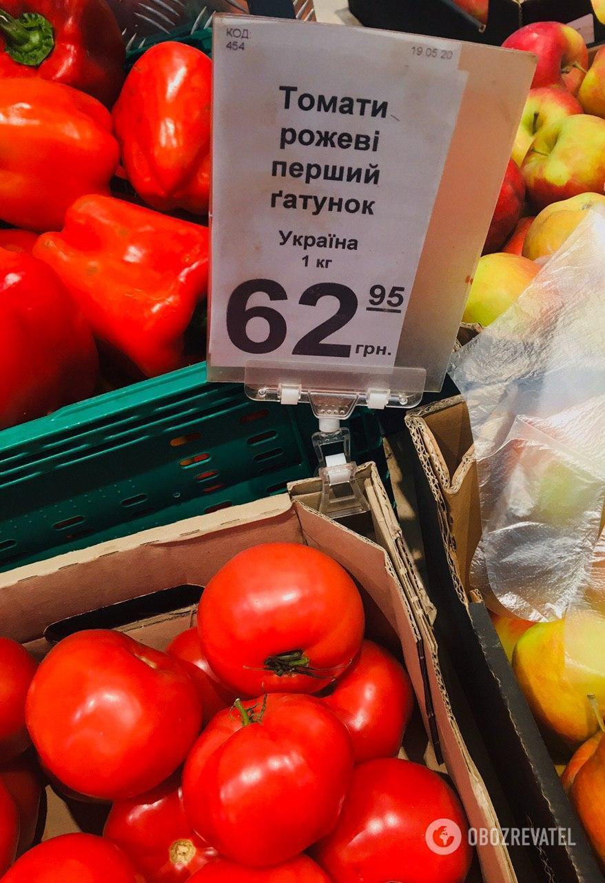 Овощи стали достаточно дорогими