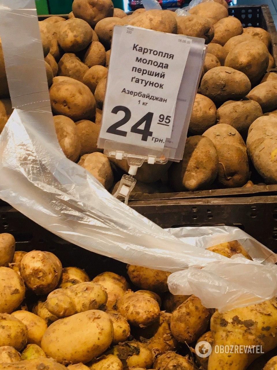 Картофель стал дороже