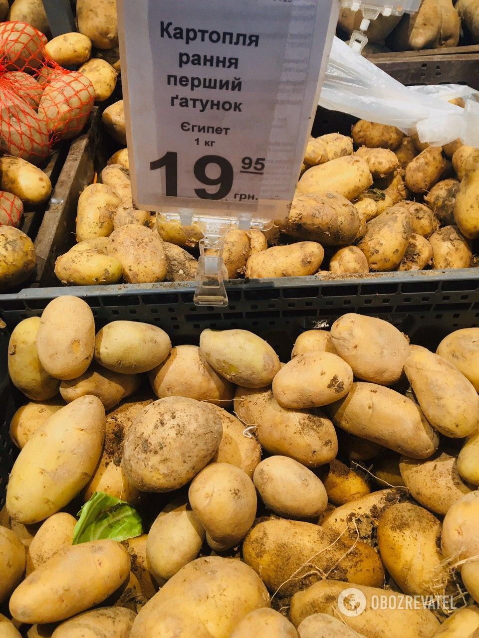 Овощи, которые привезли из-за границы, дешевле в днепровских супермаркетах