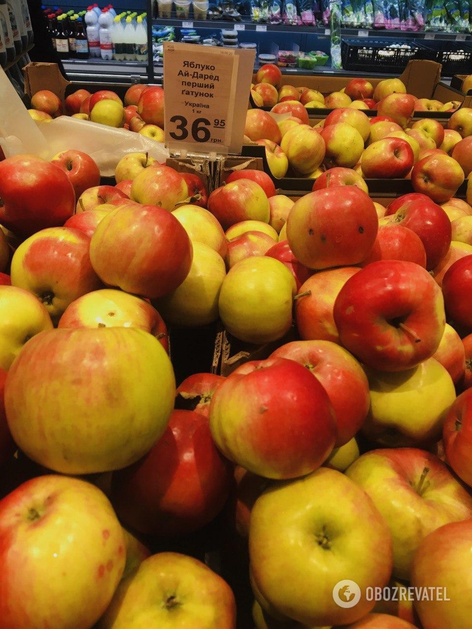 Яблоки стали дороже за последние несколько месяцев
