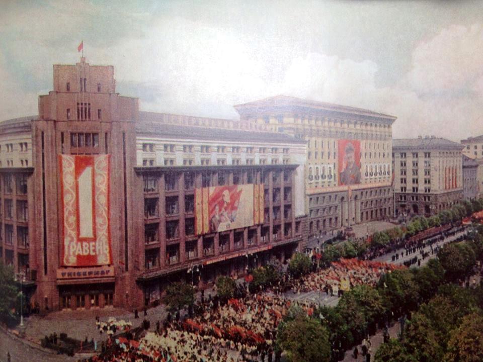 ЦУМ у Києві