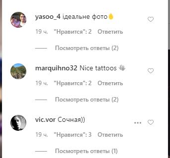 """""""Це щось"""": Ірина Морозюк вразила пiдписникiв соковитим роздягненим фото"""