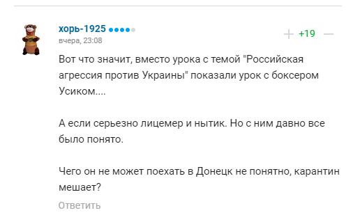 """""""Лицемер и нытик"""": Верняева загнобили в сети за отказ """"обижать"""" Россию"""