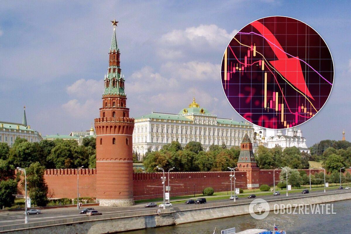 Падіння ВВП Росії