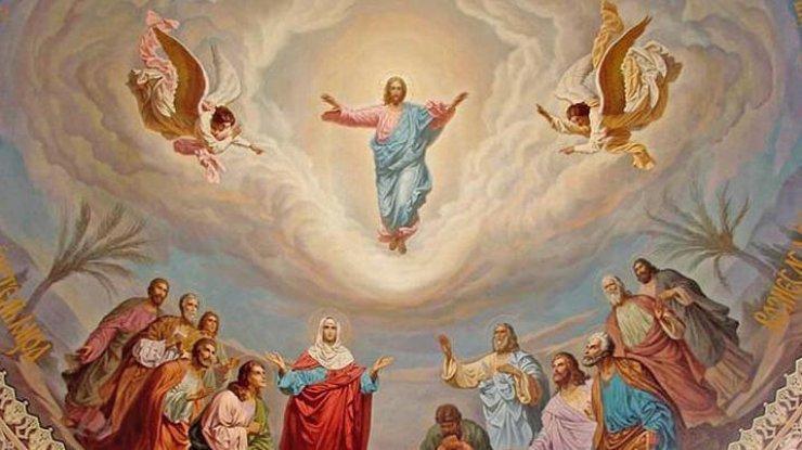 Прикмети і свята 21 травня: що не можна робити цього дня