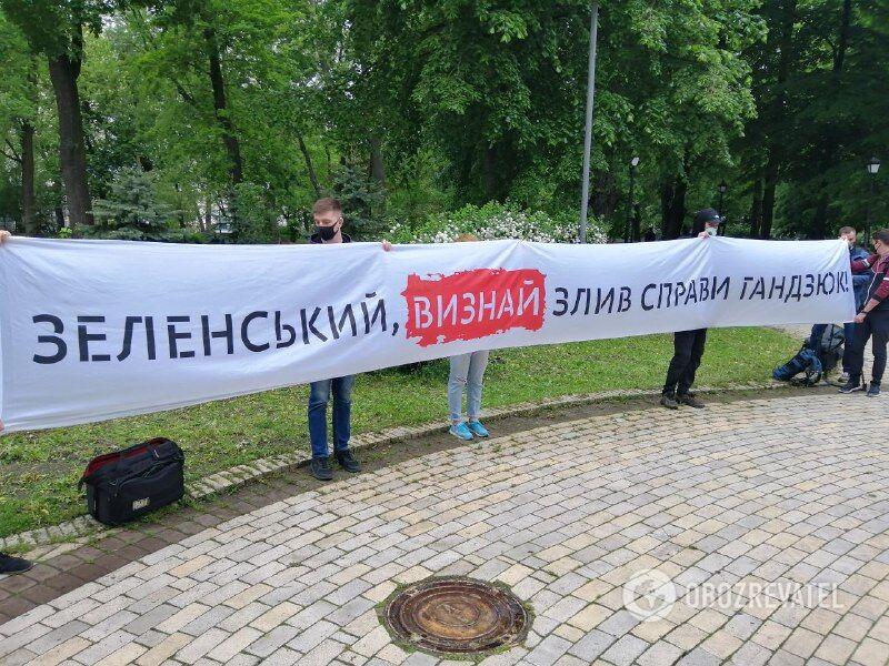 Активісти розгорнули банер