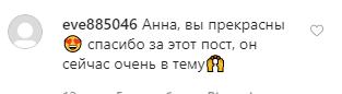 Седокова едва прикрыла пышную грудь откровенным купальником