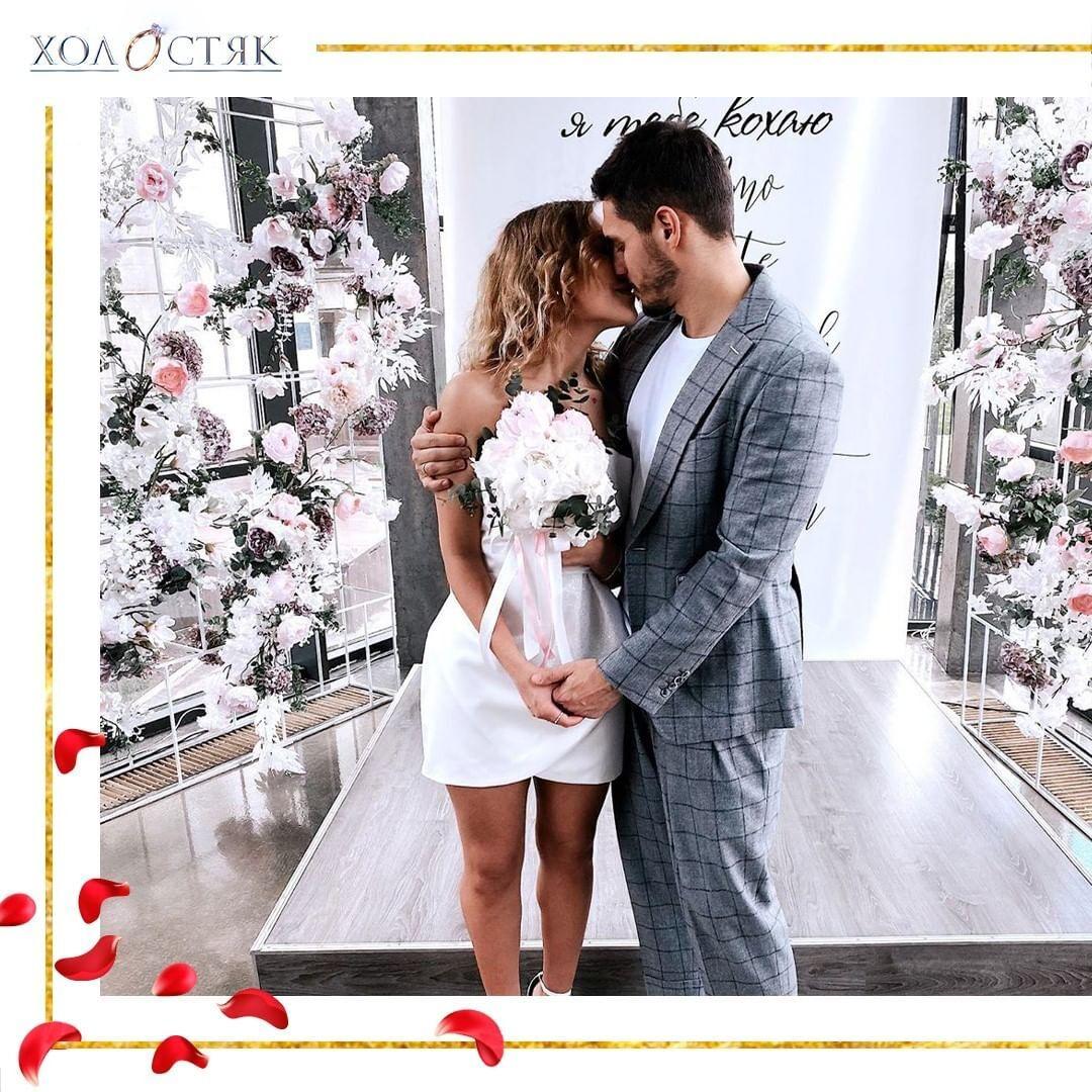 Никита Добрынин и Даша Квиткова поженились