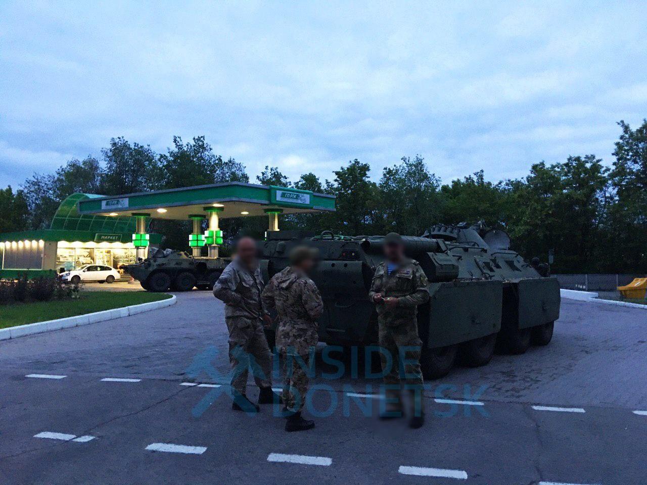 БТРы замечены в Донецке