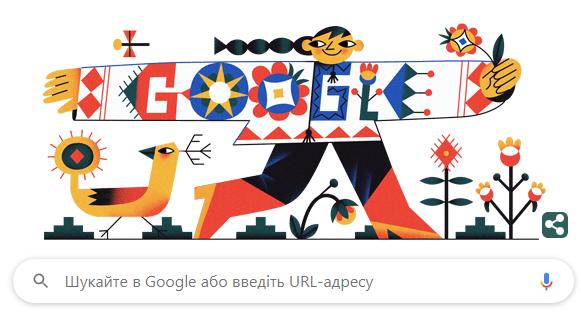 Google создал праздничный дудл ко Дню вышиванки