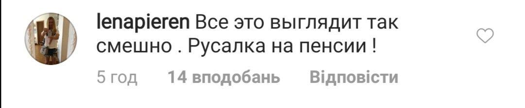 """""""Возраст не спрячешь"""": Галкин показал дефиле Пугачевой"""