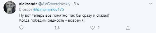 """""""Интуичить не надо"""": россияне оценили, как Путин улучшил """"великий и могучий"""""""