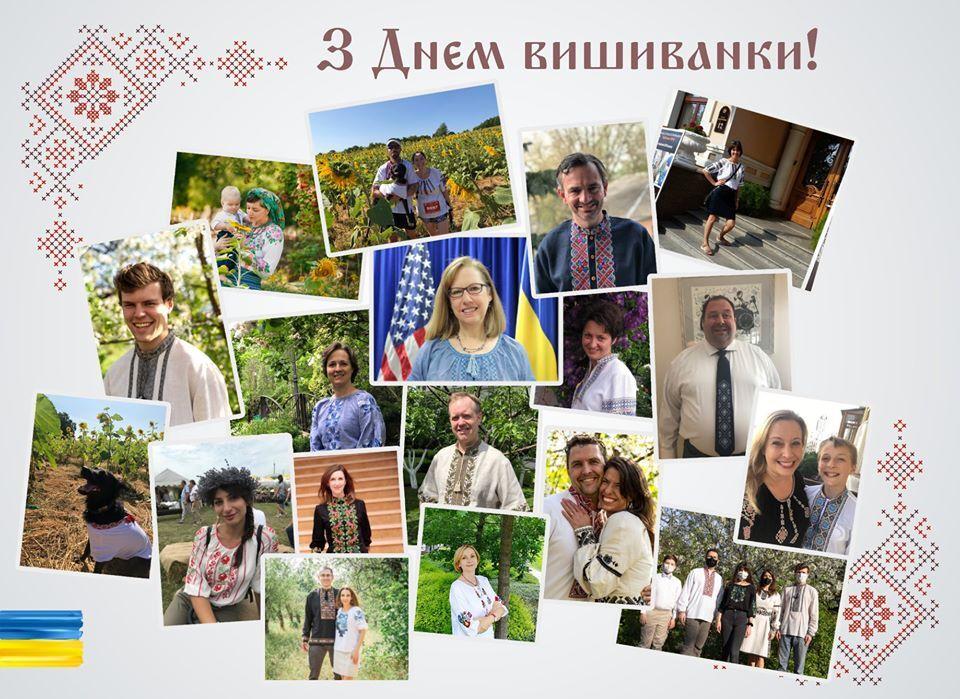 Співробітники посольства США в Україні