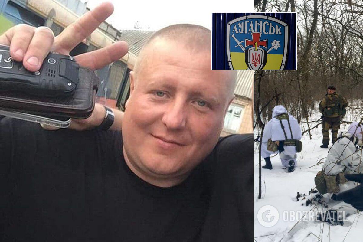 Сергій Губанов народився 21 червня 1975 року в Стаханові Луганської області. До свого 45-го дня народження не дожив рівно місяць