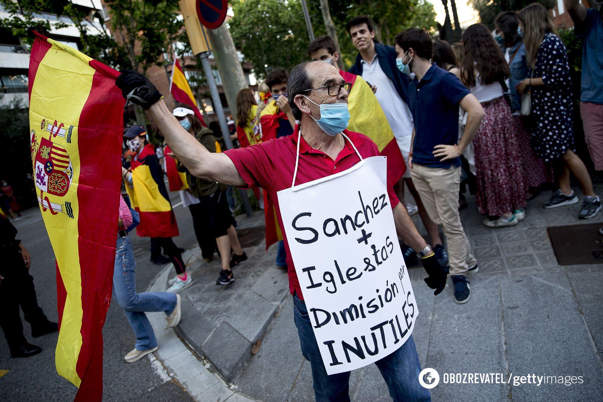 Протести в Барселоні проти політики влади