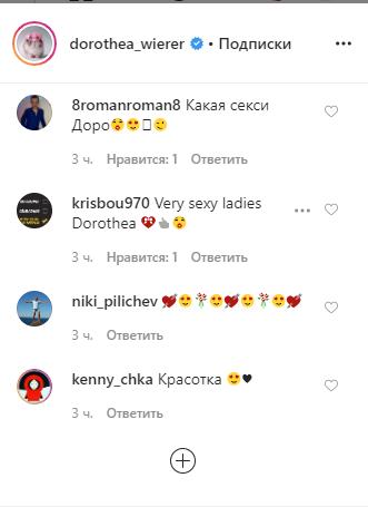 """""""Какая секси!"""" Лучшая биатлонистка мира показала голые ноги и очаровала Instagram"""