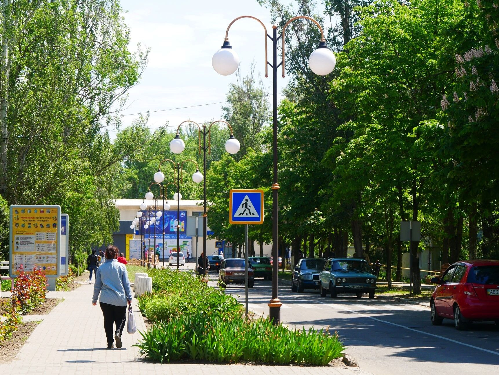 Покров на Днепропетровщине за 4 года стал самым комфортным городом для жизни – Голик