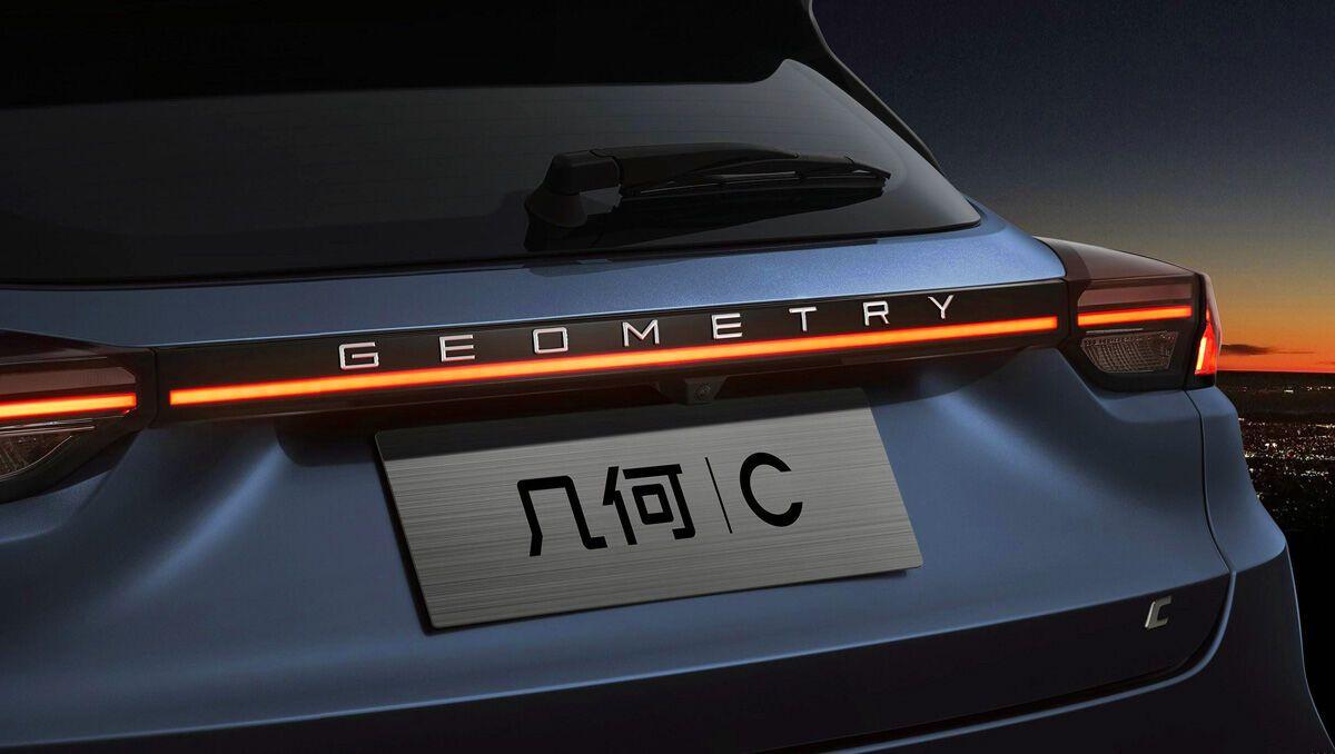 Новый кроссовер Geely Geometry C 2021