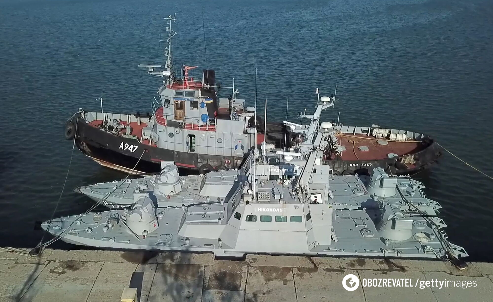 Захваченные судна