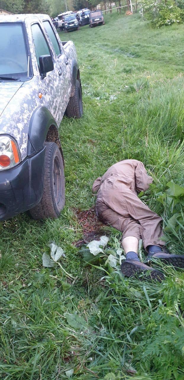 Масове вбивство на Житомирщині