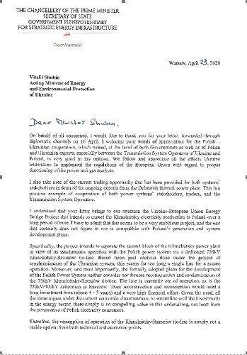 """Буславець не має стосунку до """"торгів"""" за дешеву електрику з Польщею: сплив документ"""
