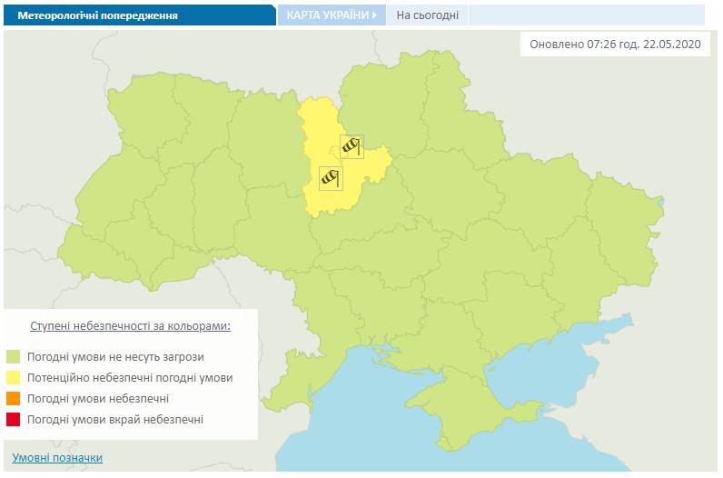 Штормовое предупреждение в Киеве