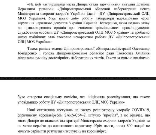 Протокол заседания комиссии