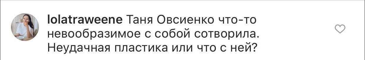 """""""Что она с собой сотворила?"""" 53-летнюю Овсиенко разнесли за неудачную пластику"""