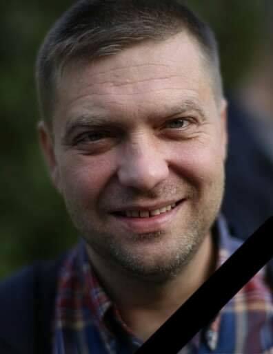 Владислав Маміченко