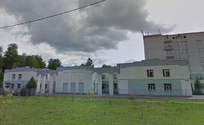 Больница по ул. Гоголя
