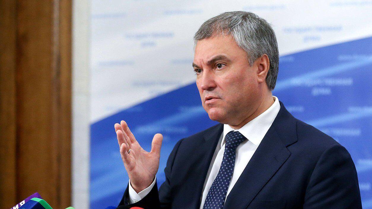 Голова Державної Думи РФ В'ячеслав Володін