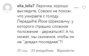 """""""Сосисок выслать?"""" Валерию атаковали в сети из-за слов Пригожина о тяжелой жизни"""