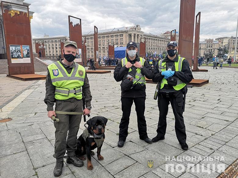 """Акция """"Стоп реванш"""" в Киеве"""