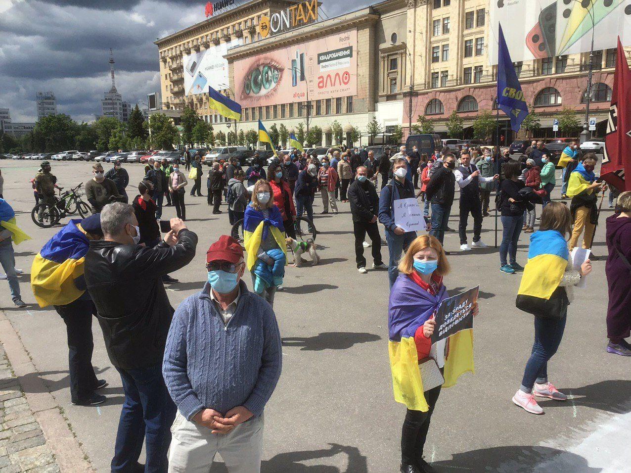 """Акция """"Стоп реванш"""" в Харькове"""