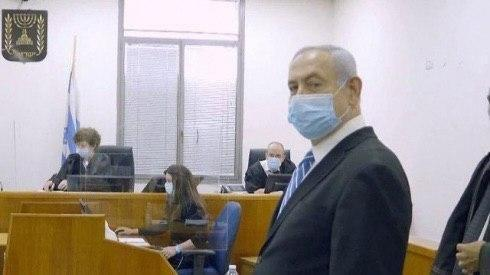 Нетаньяху в суде