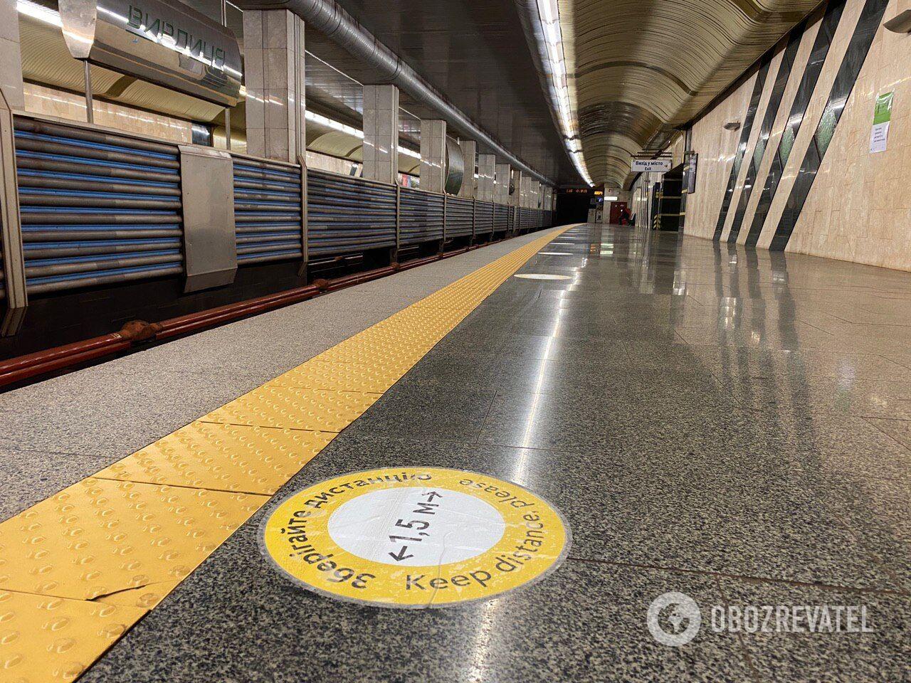 У Києві після карантину відкрили метро