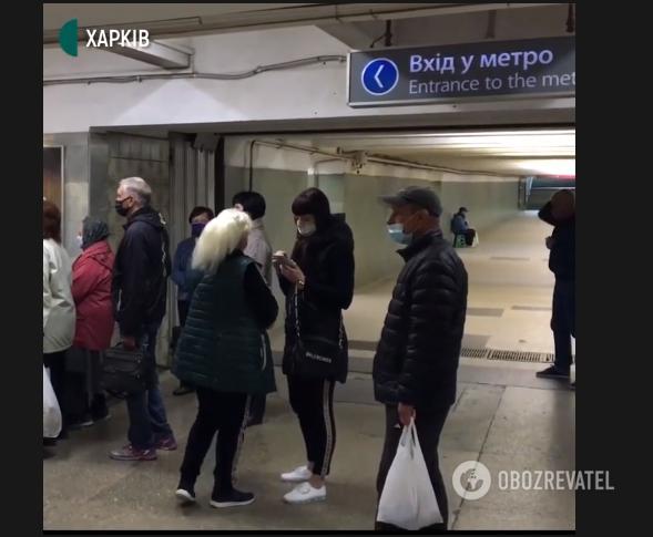 В Харькове запустили метро