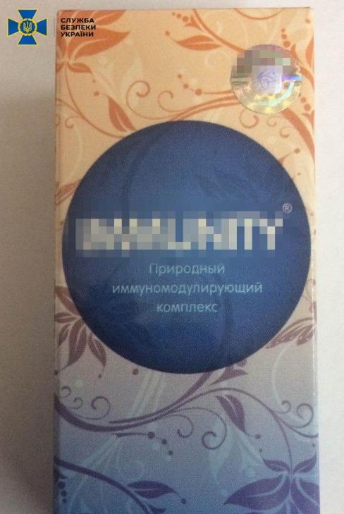 "В Украине разоблачили систему продажи ""биодобавок от COVID-19"""