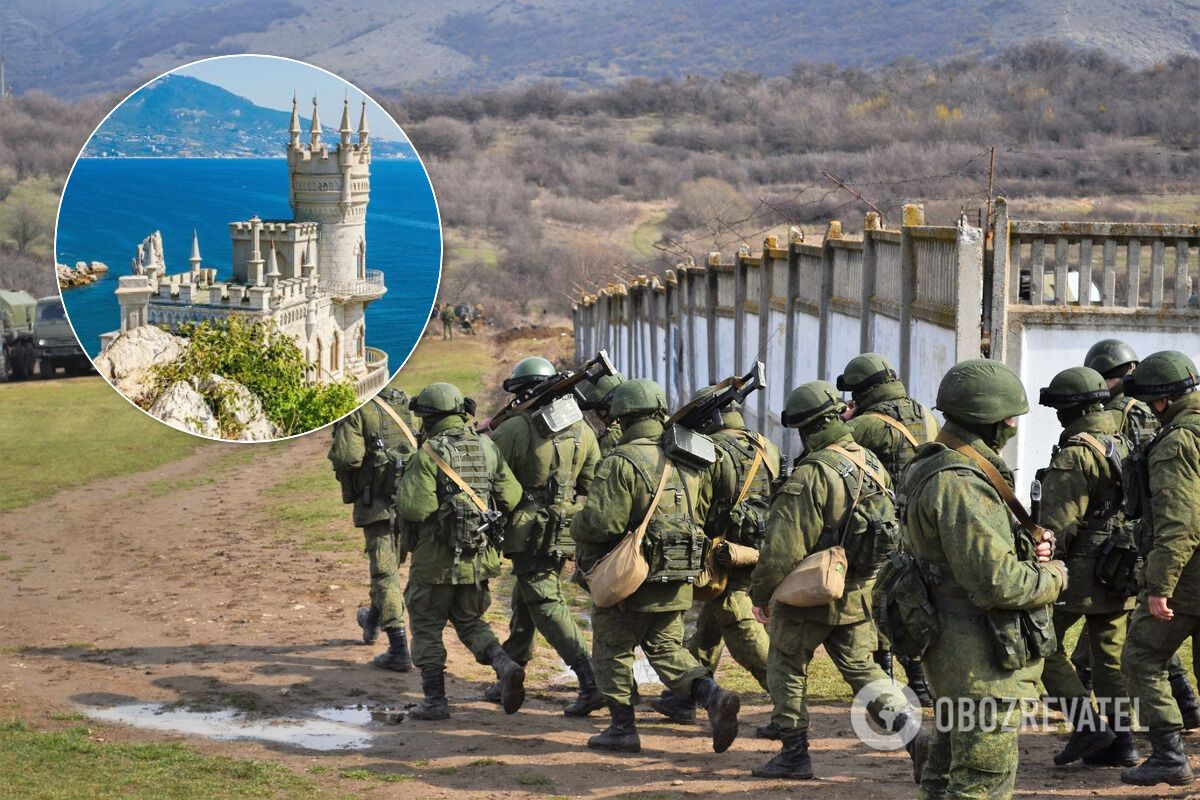 Российская армия в Крыму