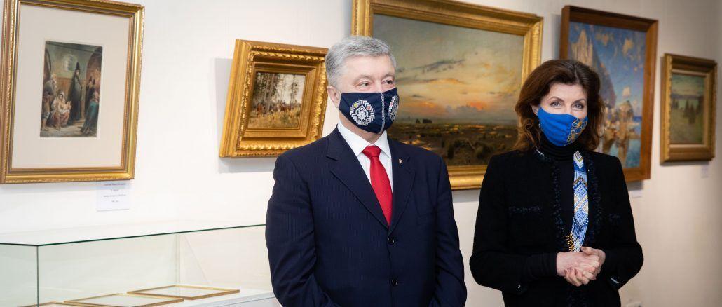 """""""Вы сами себя облили грязью!"""" Порошенко открыл выставку семейной коллекции картин и подколол ГБР"""