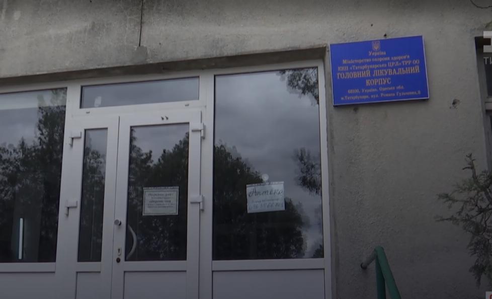 У лікарні виявили в Оксани розрив селезінки