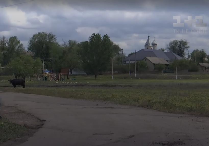 Село Баштанівка