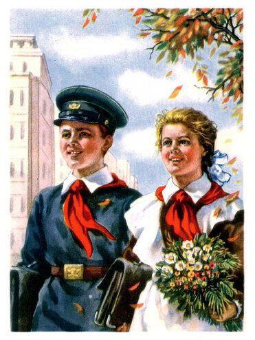 Піонерські краватки в СРСР