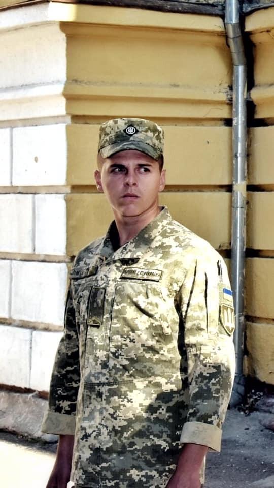 Загиблий воїн ЗСУ Віталій Лімборський