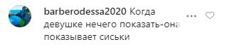 """Победительница """"Холостяк-10"""" сексуально оголила грудь на камеру"""