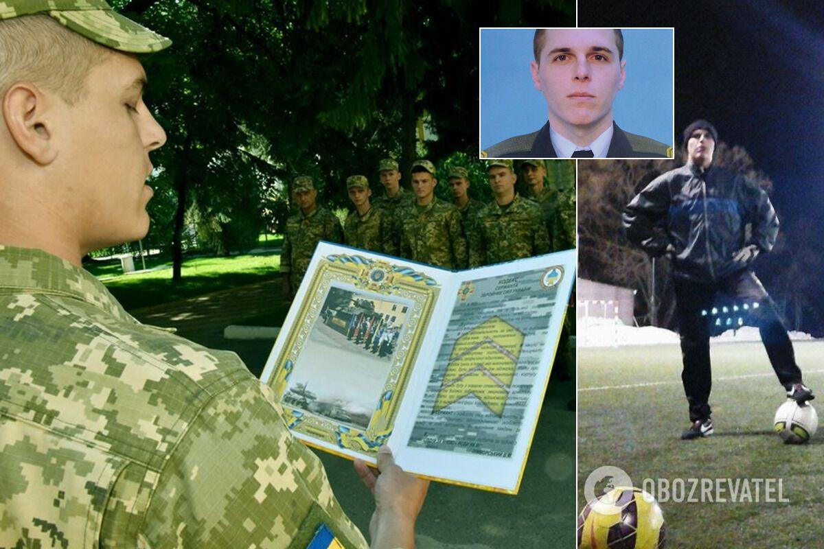 Віталій Лімборський служив у 28 ОМБр імені Лицарів Зимового Походу