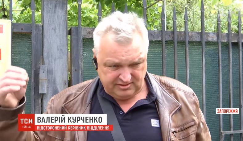 Валерий Курченко