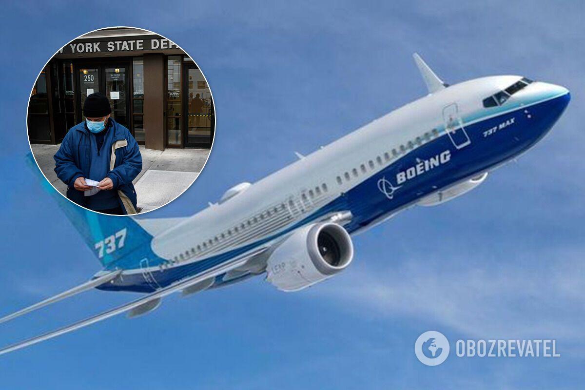 Увольнения в Boeing Co.