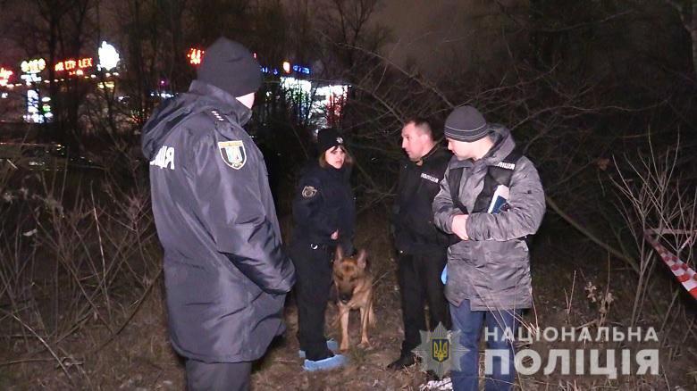 Робота маніяка? У Києві знайшли ногу молодої жінки: поліція просить допомогти
