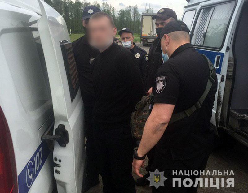 Затриманий українець